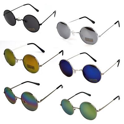 Rundbrille Sonnenbrille Retro John Lennon
